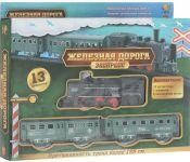 Железная дорога ABtoys Экспресс C-00170