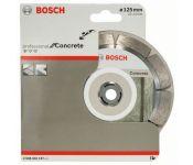 Алмазный диск Bosch Pf Concrete 125-22.23