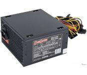 Блок питания ExeGate ATX-XP450