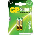 Батарейки GP Super Alkaline AAA 2 шт.