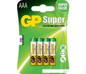 Батарейки GP Super Alkaline AAA 4 шт.