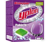 Таблетки для посудомоечной машины Yplon Classic (100 шт)