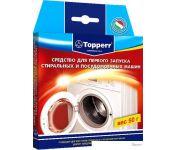 Таблетки для посудомоечной машины Topperr 3217