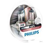 Галогенная лампа Philips H4 VisionPlus 2шт [12342VPS2]
