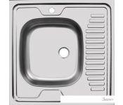 Кухонная мойка Ukinox STD600.600-4C 0R