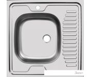 Кухонная мойка Ukinox STD600.600-5C 0RS