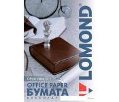 Офисная бумага Lomond Office A4 80 г/м2 500 листов [0101005]