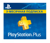 Карта оплаты Playstation Plus Card 3-месячная подписка PS3