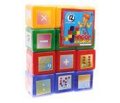 Кубики Юг-Пласт Математика 12 шт. 6007
