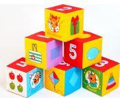 Игрушка кубики Три Кота (Математика) Мякиши 473