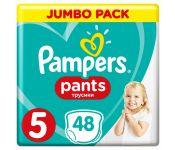 Подгузники - трусики Pampers Pants Junior 5 (12-17 кг) 48шт.