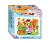 Развивающий комплект Друзья (Кубики+книжка) (Baby Step) StepPuzzle 87351