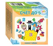 Развивающий комплект Счет до 5 (Кубики+книжка) (Baby Step) StepPuzzle 87354