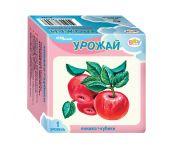Развивающий комплект Урожай (Кубики+книжка) (Baby Step) StepPuzzle 87356