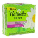 Гигиенические прокладки Naturella Ultra Maxi Ромашка 8шт