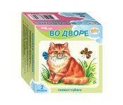 Развивающий комплект Во дворе (Кубики+книжка) (Baby Step) StepPuzzle 87350