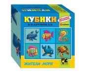 Кубики для самых маленьких. Step Puzzle Серия№3 87316