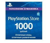 Карта оплаты Playstation Live Card 1000 рублей, для оплаты PS Network PS3