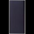 Внешний аккумулятор Xiaomi Mi Power Bank 2S black