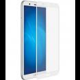 Защитное стекло 6D glass protect для Xiaomi Redmi 6 проклеивается на весь экран, белое
