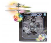 Летающий шар 1Toy Gyro-Disco Т10794