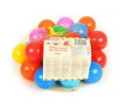 Набор шариков Крошка Я для бассейна 30шт 1180348