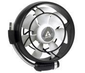 Вентилятор Arctic Summar Light AEBRZ00018A