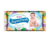 Влажные салфетки Super Fresh (для детей и мам) 15