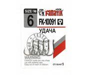 Крючки Fanatik Удача №6 5шт FK-10091