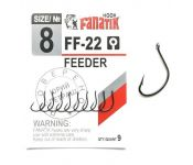 Крючки Fanatik Feeder №8 9шт FF-22