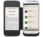 "Электронная книга-чехол для Samsung galaxy s4  PocketBook CoverReader 4.3"" E-Ink 480x800 touch белый"