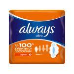Гигиенические прокладки Always Ultra Normal Ароматизированные 10шт