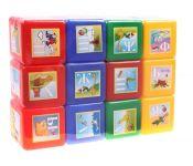 Кубики Юг-Пласт Азбука 12 шт. 5017