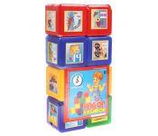 Кубики Юг-Пласт Азбука 8 шт. 5015