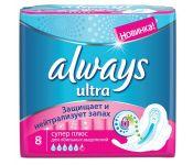 Гигиенические прокладки Always Ultra Super Ароматизированные 8шт