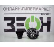 Комплект насадок от фена Sinbo SHD 7037