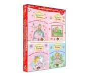 Игра Сборник №36 Принцесса Лилифи. Часть 2 DVD box PC