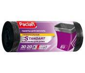 Пакеты мусорные Paclan Standart 30л 7.3мкм черный в рулоне (упак.:20шт) (402100) Мин. заказ: 80