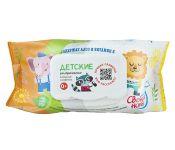 Салфетки влажные Свежая Нота Детские универсальные очищающие (120лист.) (FN01023718)