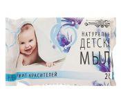 Мыло МК Детское туалетное 200гр кусковое Мин. заказ: 36