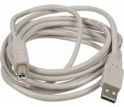 Кабель USB2.0 Ningbo USB A (m)/USB B (m) 3м (USB2.0-AM-BM-3-BR)