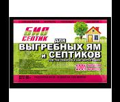 Биосептик БС порошок д/выгр.ям, септиков 80г