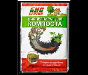Биосептик К для компоста 70гр