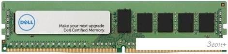 Оперативная память Dell 32GB DDR4 PC4-19200 [370-ACNW]