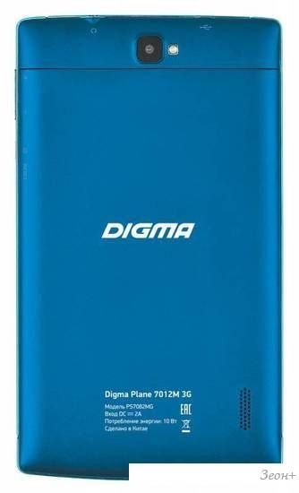 Планшет Digma Plane 7012M 8GB 3G (синий) [PS7082MG]