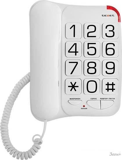 Проводной телефон TeXet TX-201 (белый)