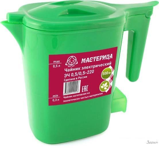 Чайник Мастерица ЭЧ 0.5/0.5-220 (зеленый)