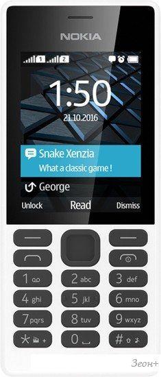 Мобильный телефон Nokia 150 Dual SIM (белый)