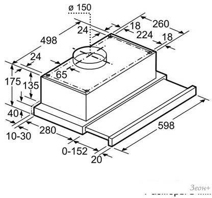 Кухонная вытяжка Bosch DHI642EQ