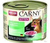 Корм для кошек Animonda Carny Kitten с говядиной, курицей и кроликом 0.2 кг